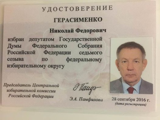 #Новости@borovichionline