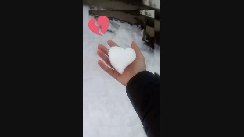только близкий человек может разбить твоё сердце одним словом 💔
