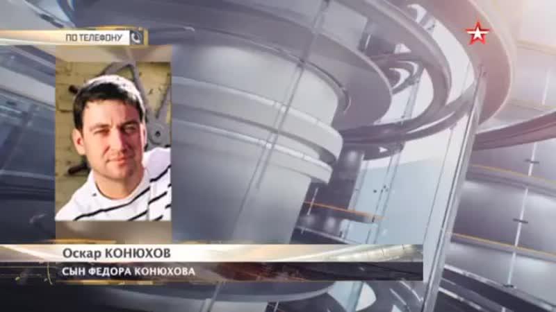 Федор Конюхов пережил 12 балльный шторм в Тихом океане Яндекс Новости