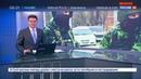 Новости на Россия 24 Двое бандитов нейтрализованы в Дагестане