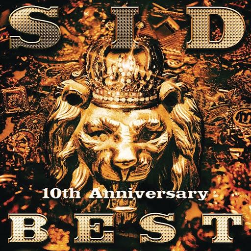 SID альбом SID 10th Anniversary BEST