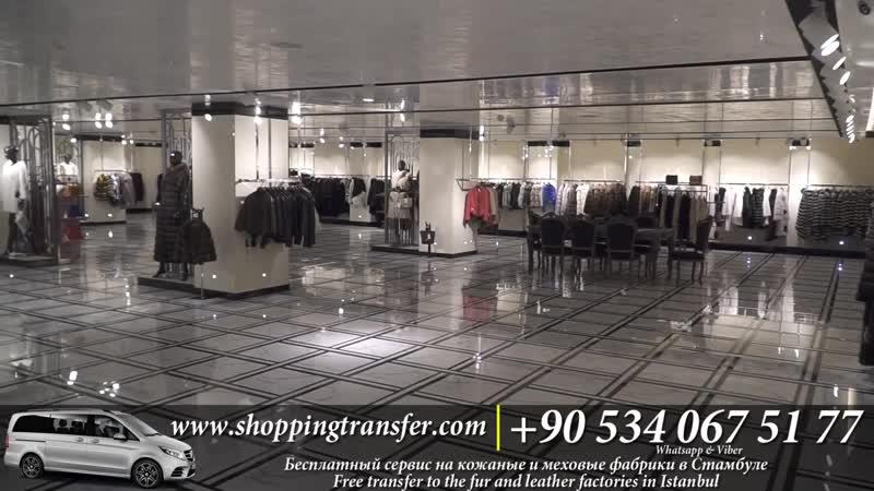 Хиты продаж Шубы дубленки и кожаные куртки с фабрик Стамбула