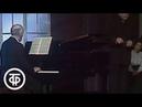 Декабрьские вечера. Франц Шуберт. Зимний путь. П.Шрайер и С.Рихтер (1986)