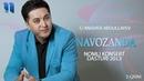 G'anisher Abdullayev - Navozanda nomli konsert dasturi 2013 (2-qsim)