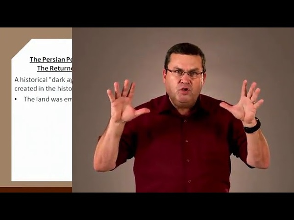 Oded Lipschits. 6.0. Время Вавилонии и Персии. Методы рассмотрения. Падение и возрождение Иерусалима