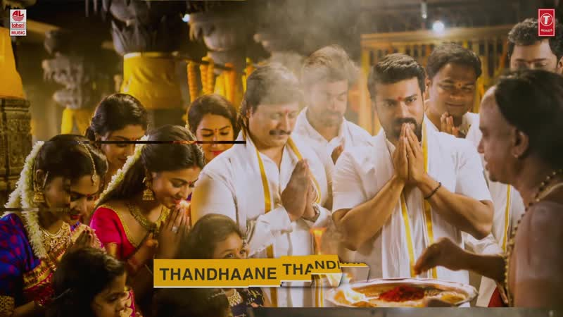 РАМ ЧАРАН ТЕДЖАT-Series Telugu-Thandaane Thandaane Song With Lyrics _ Vinaya Vidheya Rama _ Ram Charan, Kiara Advani, Vivek Ober