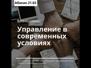 Сибирский коуч центр