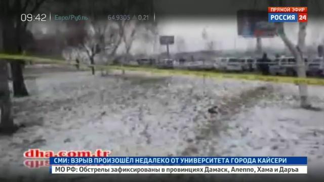 Новости на Россия 24 • В Турции взлетел на воздух автобус с военными