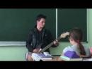 Rape me - NIRVANA guitar cover