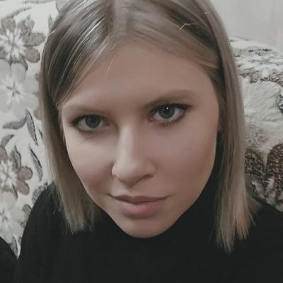 Яна Бурцева