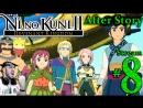 Ni no Kuni 2 Revenant Kingdom 🐦🐳1st Time🐉All DLC💸PC💻Max Gfx✨ 8th Stream🎋