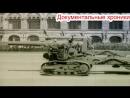 ВОВ Оборона Сталинграда Щит и меч