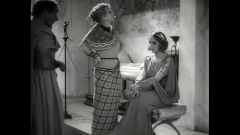 Les dieux samusent (1935) Fr