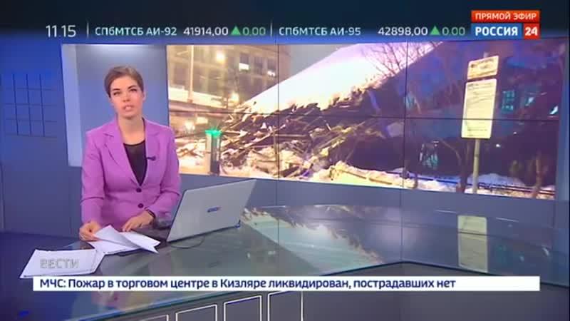 В Москве рухнул козырек над входом в здание института «Гидропроект»