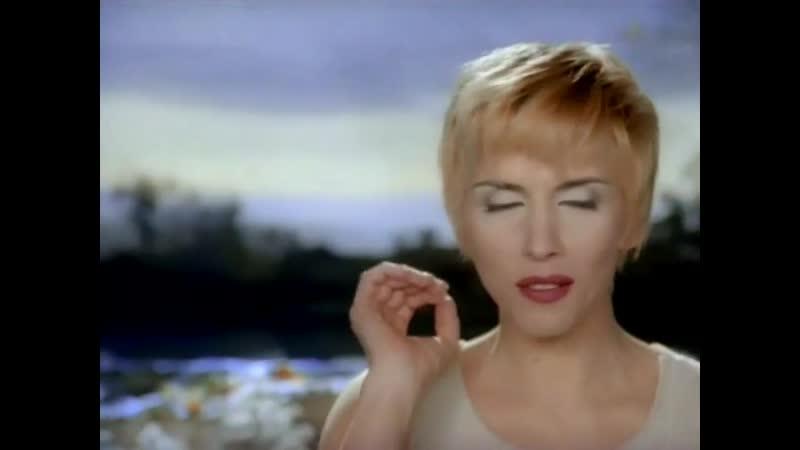 Алёна Свиридова - Розовый фламинго | 1994 год | клип [Official Video] HD