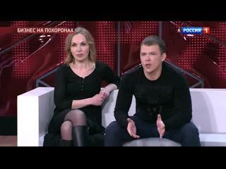 Андрей Малахов. Прямой эфир 26/02/2019