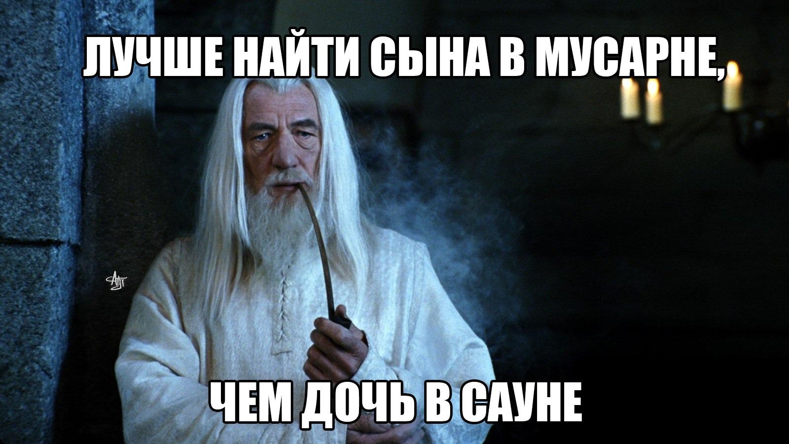 https://pp.userapi.com/c849220/v849220813/23e97/LyfSuumplRo.jpg