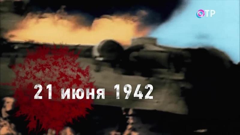Леонид Млечин Вспомнить все. Солдаты Гитлера на Ближнем Востоке