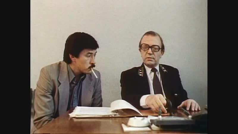 Потерпевшие претензий не имеют, криминал, детектив, СССР, 1986