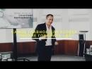 Оскар Хартманн Как начать новый бизнес Как заработать большие деньги. Оскар Хартманн