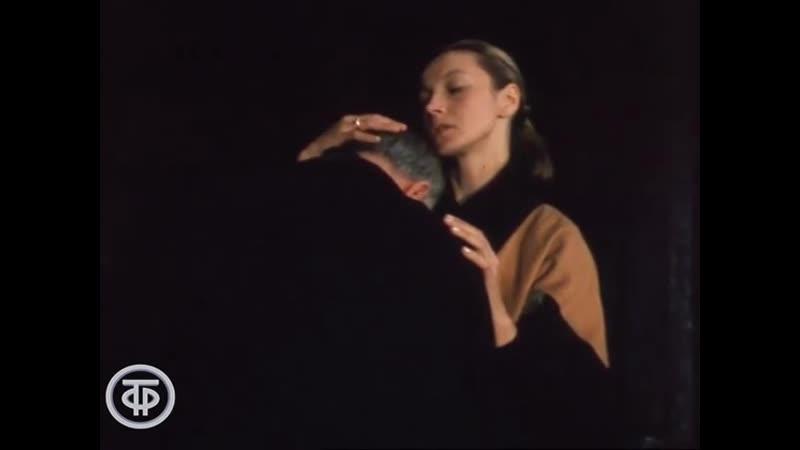 Фрагменты репетиций пьесы Брестский мир Театр Вахтангова 1988