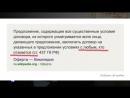 СССР ЖИВ !  Конституция СССР действует поныне . Фальшивые Конституции республик СНГ