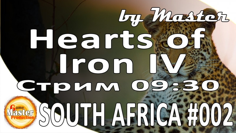 Hearts of Iron IV | Waking the Tiger | I Am the Tong Master | прохождение | 2