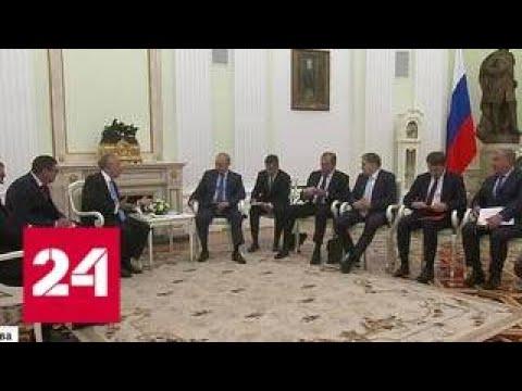 В дни чемпионата Путин встречается с ведущими политиками мира - Россия 24