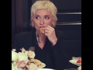 Диана Сергеевна и блины