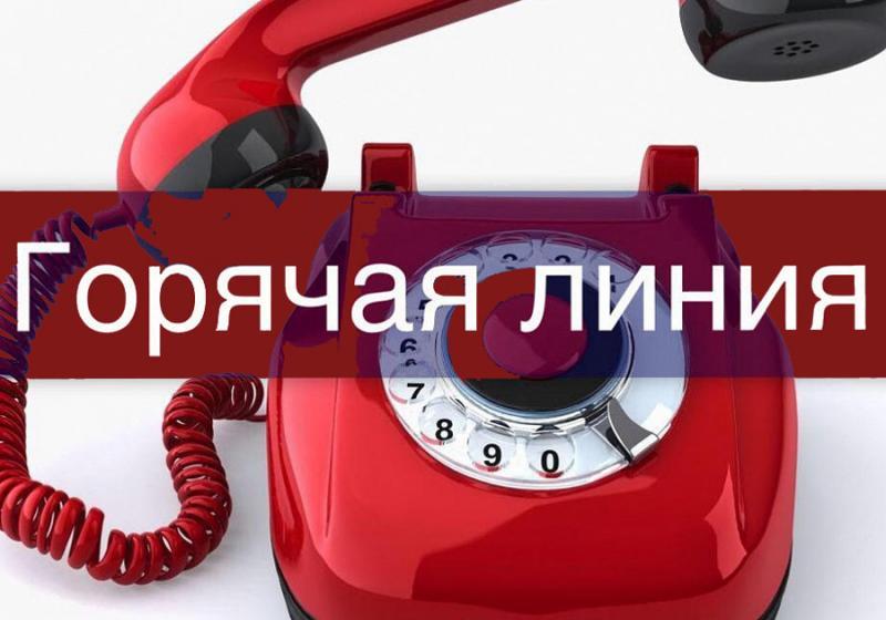Телефонная «горячая линия»  «Защита прав граждан при призыве»