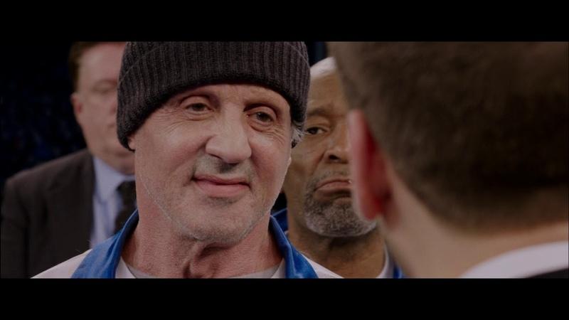 Крид дерется в последнем раунде 12 или концовка фильма Крид Наследие Рокки
