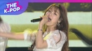OH MY GIRL, Secret Garden [One K Concert 2019]
