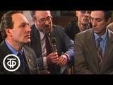 Музыка в театре, в кино, на ТВ. Крупным планом музыка Эдуарда Артемьева (1987)