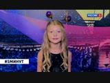 «Пять минут». Анастасия Макаревич-Портычкина и Елизавета Бугулова