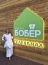 Виктория Герасимова фото #5
