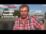 Приглашение на семинар  К.Е.Кузьмина
