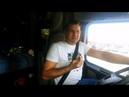 Интервью с Алексом Брежневым зарплата и жизнь дальнобойщика