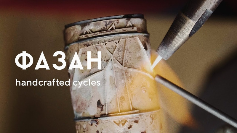 FAZAN Handcrafted cycles