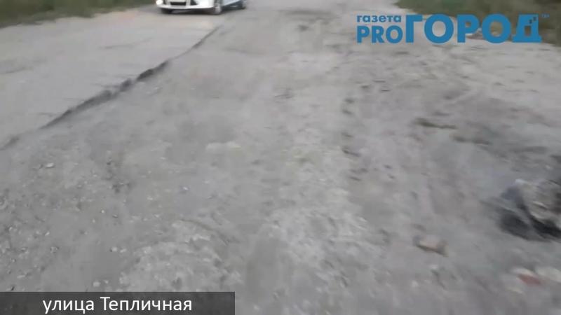 Дороги в Соколовке