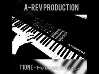 T1One & Ryatskiy - Не возвращайся ( A-Rev prod. )