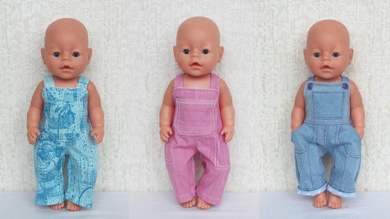Как сшить джинсы с грудкой комбинезон для куклы Беби Бон Jeans for dolls