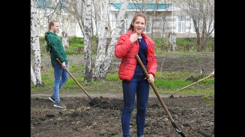 ХОЗ двор -Центр. клумба