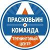 Бизнес-тренинги и мастер-классы в Самаре