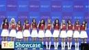 [Full ver.] LOONA(이달의 소녀) 'Hi High' Showcase (하이 하이, , 플러스 플러스)