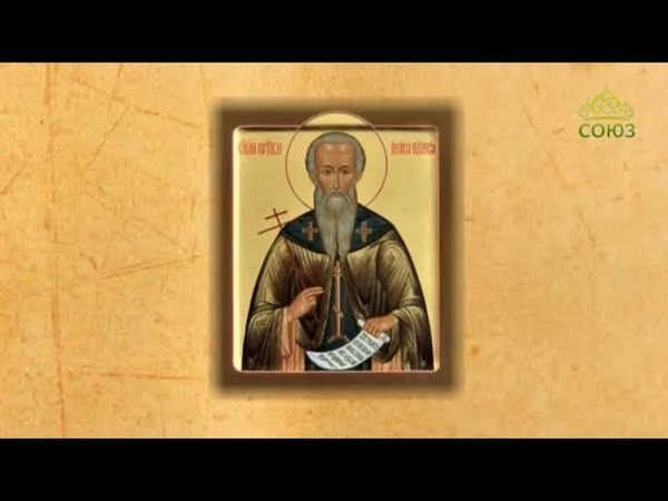 Церковный календарь. 1 ноября 2018. Перенесение мощей преподобного Иоанна Рыльского