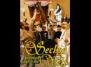 Шестеро странствуют по свету ( ГДР 1972 год ) HD