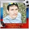 Alexander Parkhomenko