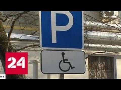 Надо было думать, когда рожала: москвичи выломали пандус для ребенка-инвалида - Россия 24
