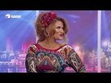 Xumar Qedimova - Ureyim