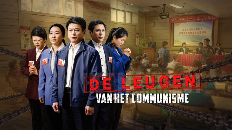 Christian Full Movie 2018 'De leugen van het communisme' Nederlandse ondertiteling